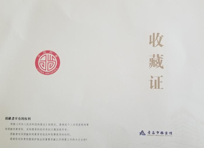 谍战小说《硝烟依燃》近日被青岛...